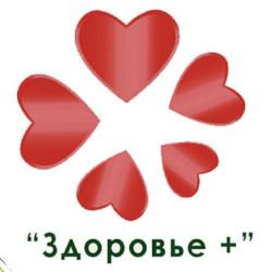 """Медицинский центр """"Здоровье +"""""""